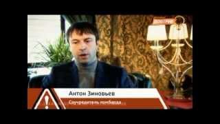 Телеканал Доверие - Интервью с основателями Ломбард 38(, 2012-04-24T13:36:24.000Z)
