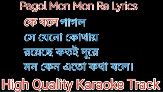 Pagol mon mon re mon keno Karaoke with lyrics | ke bole pagol se jeno kothai karaoke with lyrics