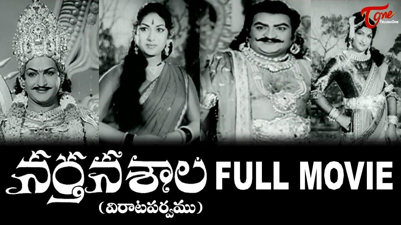 oblivion movie download in telugu