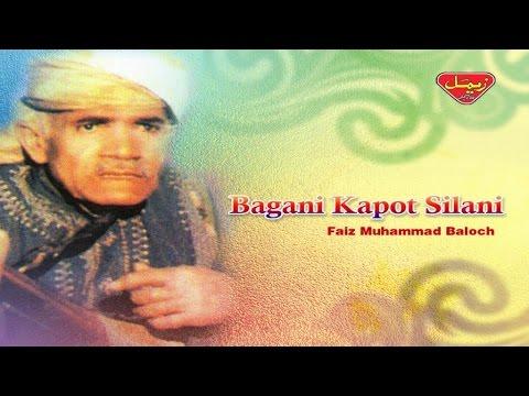 Faiz Muhammad Baloch - Bagani Kapot Silani - Balochi Regional Songs