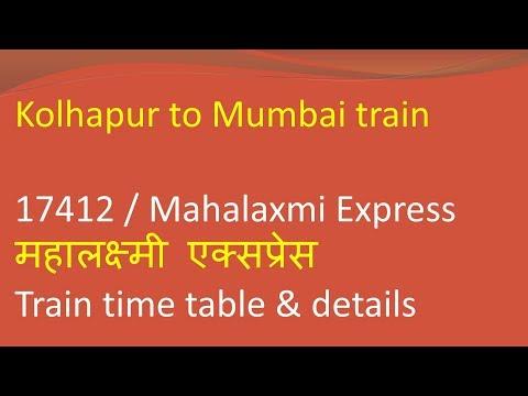 17412 Mahalaxmi Express / Train Timings Route Stops / How To Reach Kolhapur To Mumbai