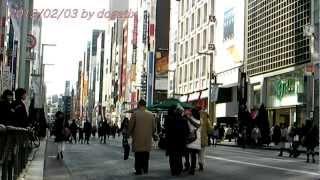 Japan Trip 2013 Tokyo Ginza Wako Crossing pedestrian precinct police officer 013