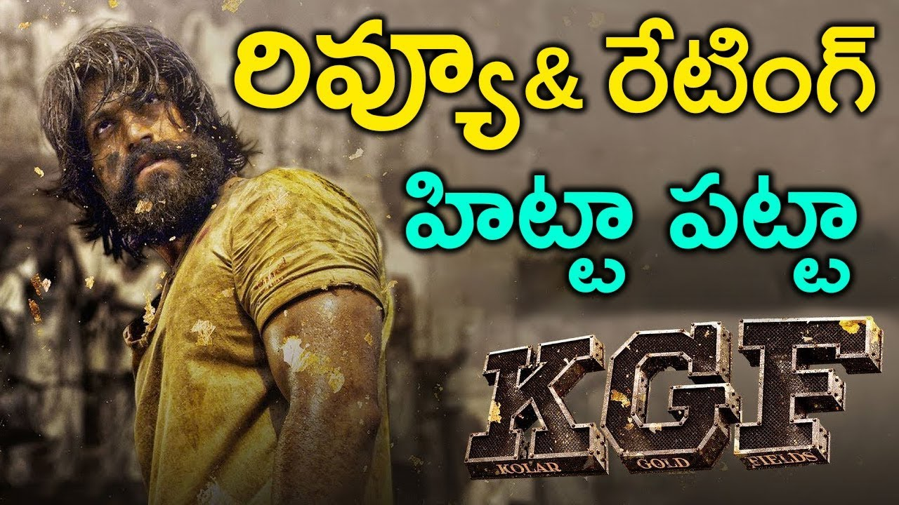 Kgf Movie Review Hero Images