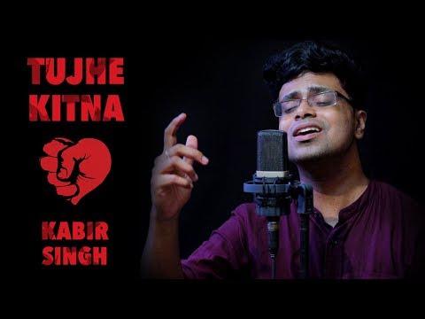 Kabir Singh | Tujhe Kitna Chahne Lage | Arijit Singh | Shahid Kapoor | Reprise Cover by Abhik