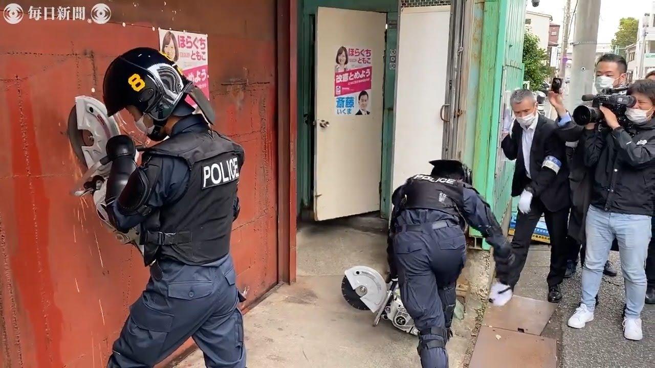 中核派拠点を警視庁が家宅捜索 関係者が立ち入りの捜査員を検温 - YouTube