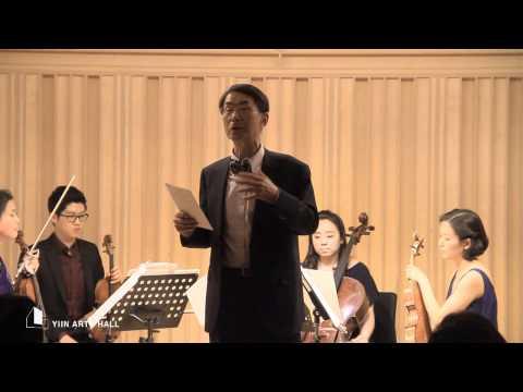 Yiinartshall 19th Concert with Quartet Knecht
