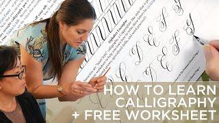 كيفية إنشاء وتعلم الخط العربي الحديث - دليل للمبتدئين + مجانا ورقة العمل