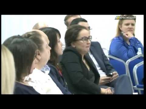 В Краснодаре прошел второй юридический Legal Forum Live