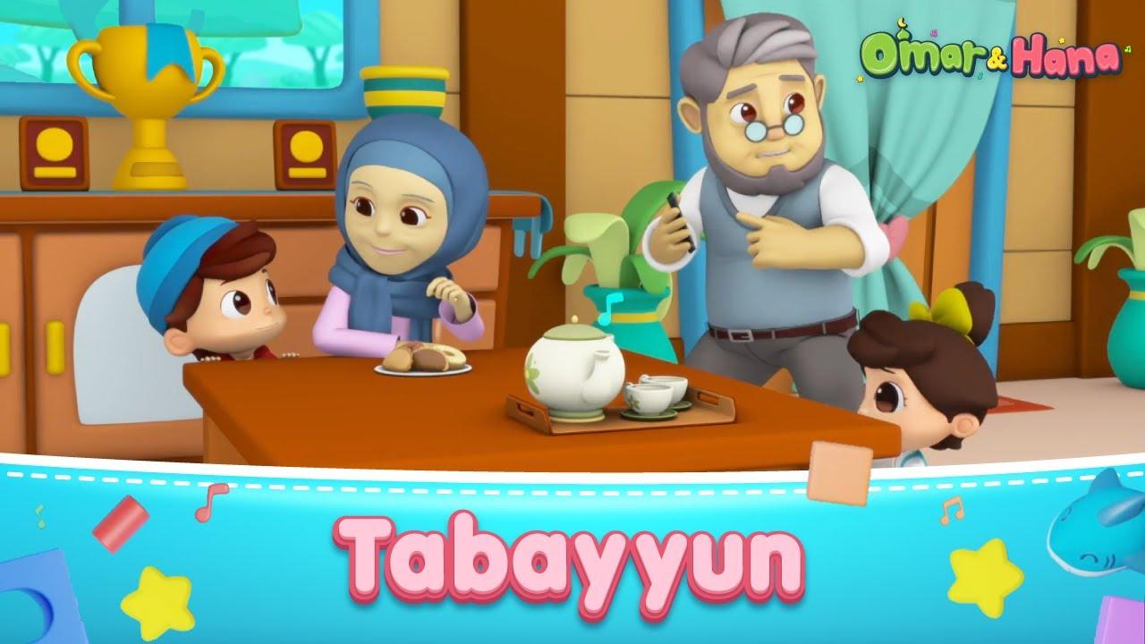 Omar & Hana | Tabayyun: Jangan Sebar Berita Palsu | Lagu Kanak-Kanak Islam