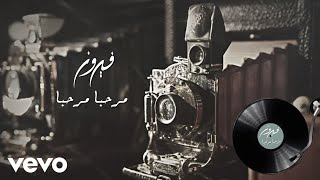 Fairuz - Marhaba Marhaba | فيروز - مرحبا مرحبا