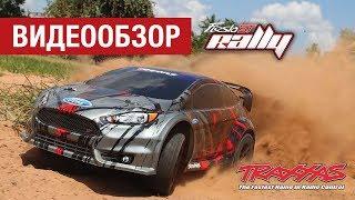Traxxas Rally 1/10. Обзор радиоуправляемой машины от Hobbycenter.ru