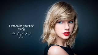 Taylor Swift   End Game ft  Ed Sheeran, Future    مترجمة
