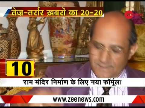 News 20-20: New formula for construction of Ram Mandir in Ayodhya