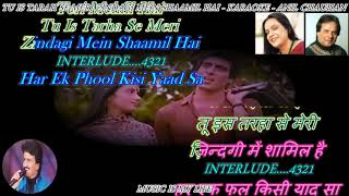 Tu Is Tarha Se Meri Zindagi Me - Karaoke With Scrolling Lyrics Eng.& हिंदी
