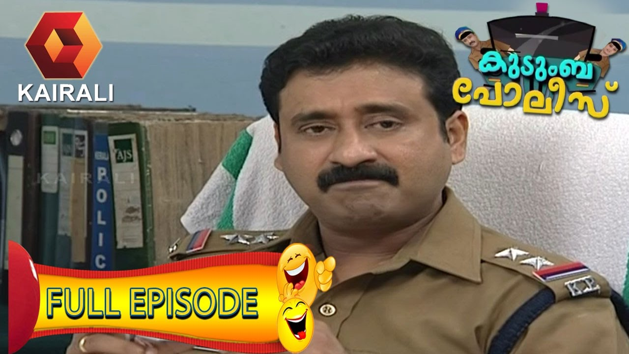 kudumba-police-24th-april-2017-episode-95