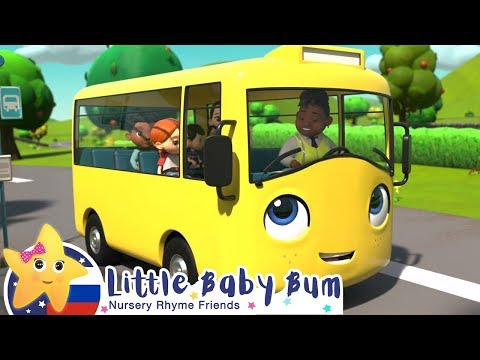 Автобус мультфильм желтый