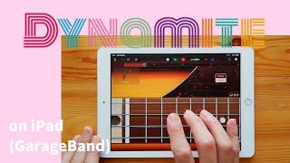 Bts 방탄소년단 Dynamite On Ipad Garageband ガレージバンドiosで作ってみた Dtm MP3