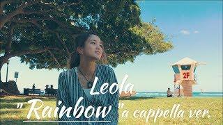 Leola『Rainbow』A...