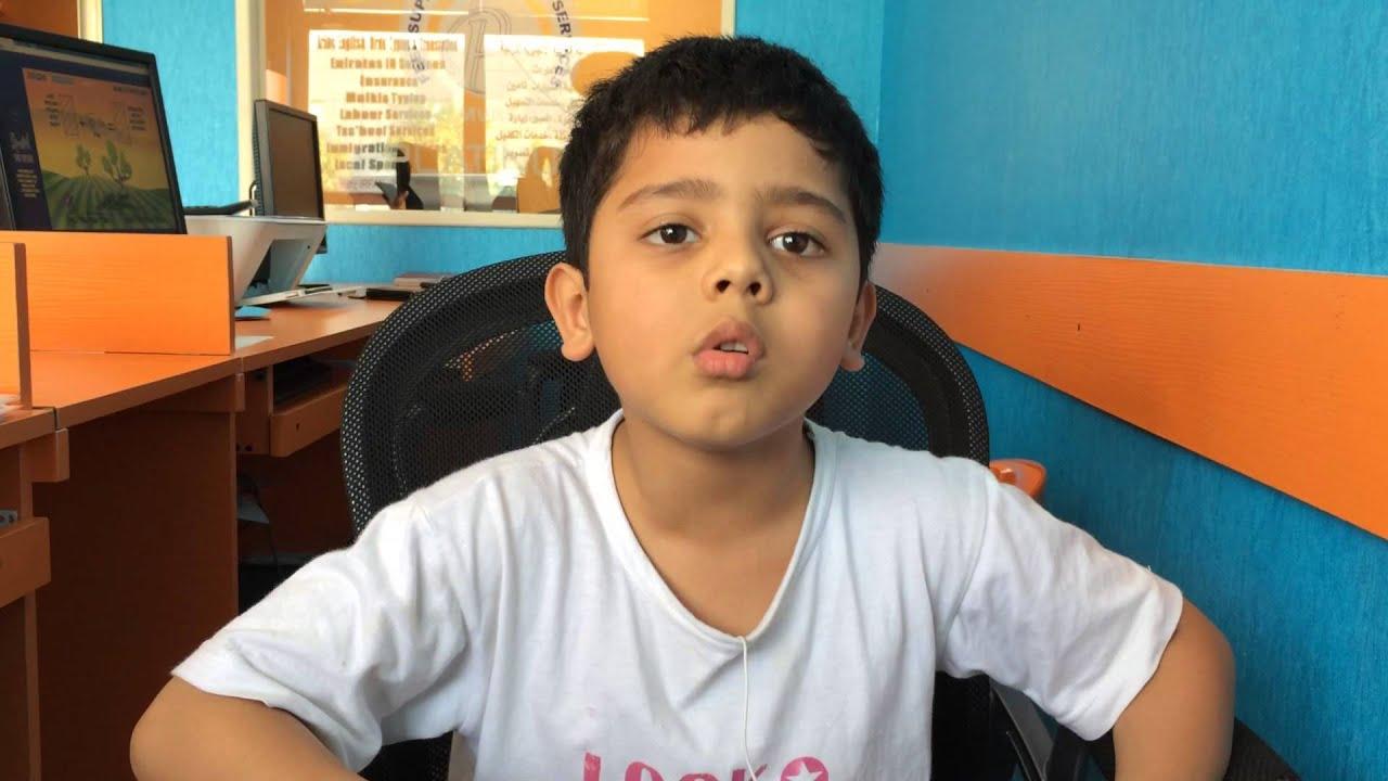 Hussain Shaheen - Training Manager - SMTC | LinkedIn