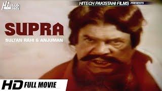 Download Video SULTAN RAHI & ANJUMAN IN SUPRA (FULL MOVIE) - OFFICIAL PAKISTANI MOVIE MP3 3GP MP4