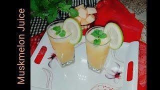 Muskmelon Juice|Bangir Juice|Iftar Special Bangir Juice|Bangir Shorbot Recipe