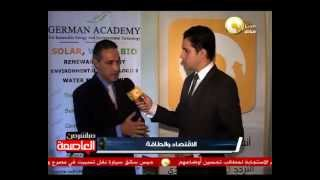 4th Egypt Energy and Economy Conference ON TV Coverage