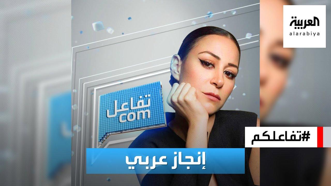 النجمة منة شلبي أول فنانة عربية تترشح لجائزة الايمي ضيفة تفاعلكم  - 19:54-2021 / 9 / 26