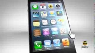 ручные настройки Мобильного интернета на iPhone