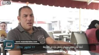 مصر العربية | أحمد بلال: مؤمن سليمان يتحمل جزء من الهزيمة