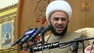 المعاد من هدي القرآن والعترة -٤٩-