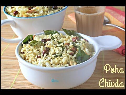 Poha chivda | Aval Mixture | Flattened Rice Mixture | Diwali Snacks