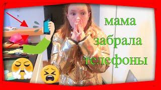 ВСЕХ НАКАЗАЛА / Дети сами СНИМАЮТ Влог / Сестрички.life mk family vlog