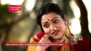 Mahatirtha Kalighat | Episodic Promo 7