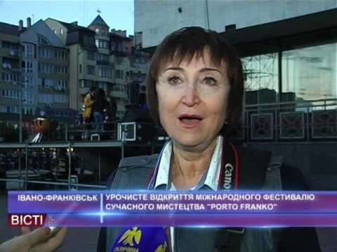 """Урочисте відкриття Міжнародного фестивалю сучасного мистецтва """"PORTO FRANKO"""""""