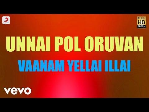 Unnai Pol Oruvan - Vaanam Yellai Illai Tamil Lyric | Kamal Hassan