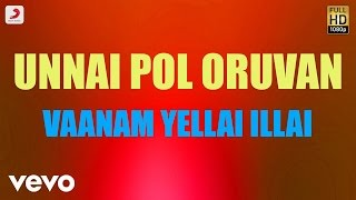 Download Unnai Pol Oruvan - Vaanam Yellai Illai Tamil Lyric | Kamal Hassan MP3 song and Music Video