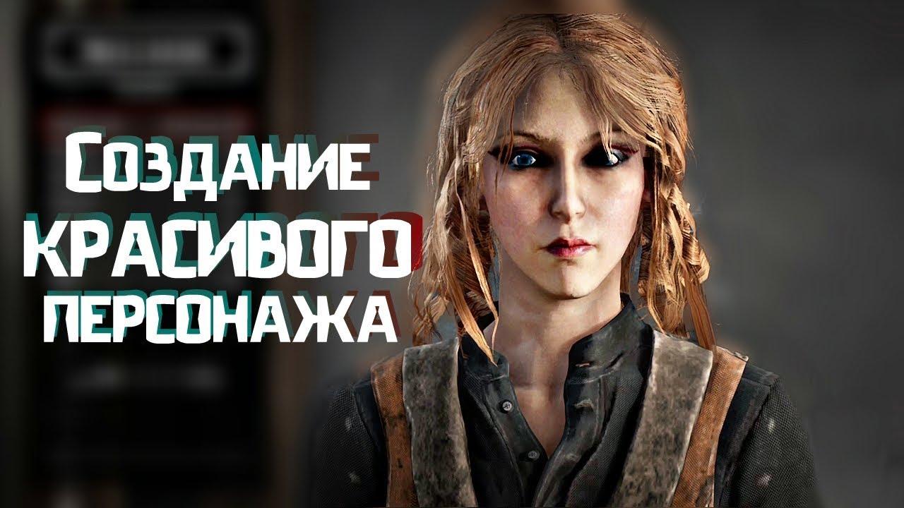Лесби фильм с участием голубоглазой блондинки русскую женщину