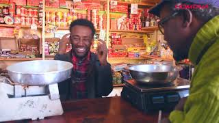 HDMONA - ዱኳን ገልጣማት ብ ስምኦን ገ/ኪሮስ  Dukan Geltamat by Simon Ge/Kiros - New Eritrean Comedy 2019