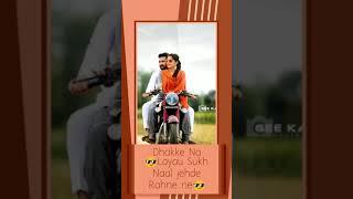 Teri muchh Wala Rob 😎 new Song full screen Status...😊