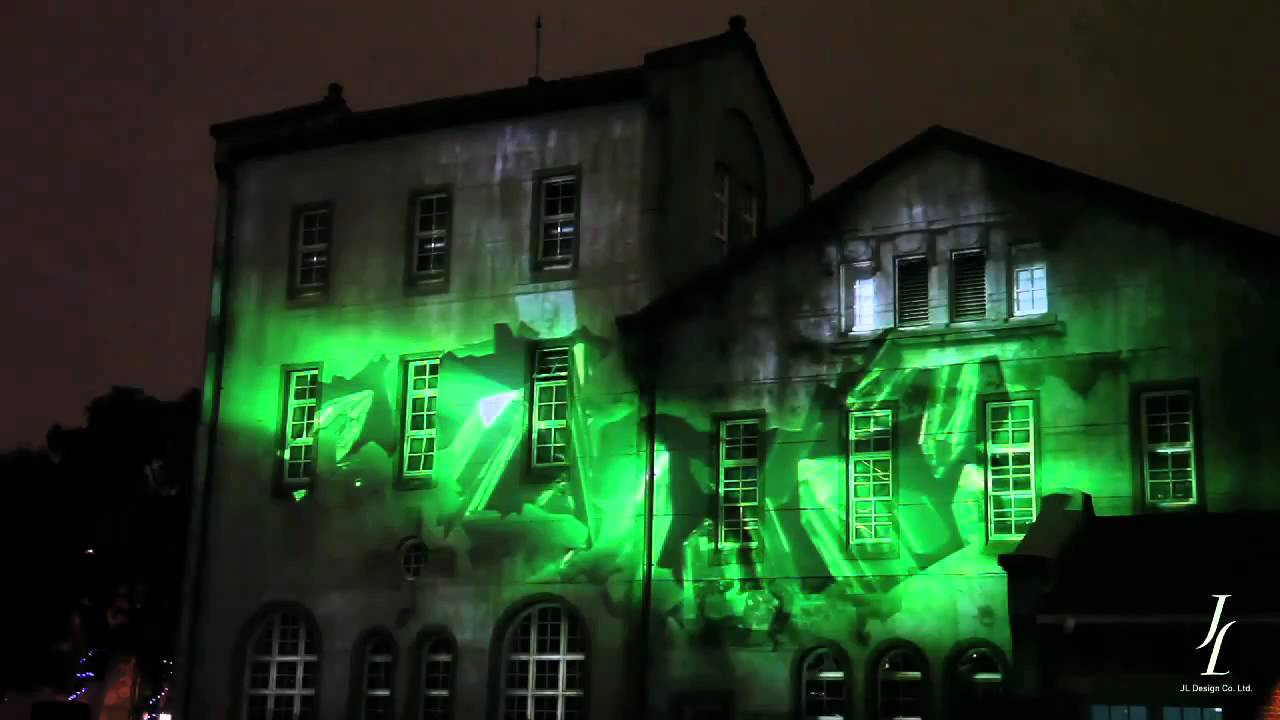 16 mind-blowing examples of big-brand projection mapping – Econsultancy