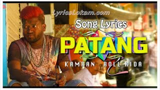 Kiteu Patangu telugu RAP song || Kamran & Roll Rida || Rap song telugu
