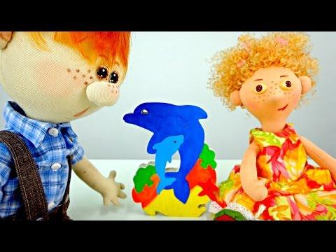 Раскраска Маша и медведь. Игры для детей от 1 до 3 лет
