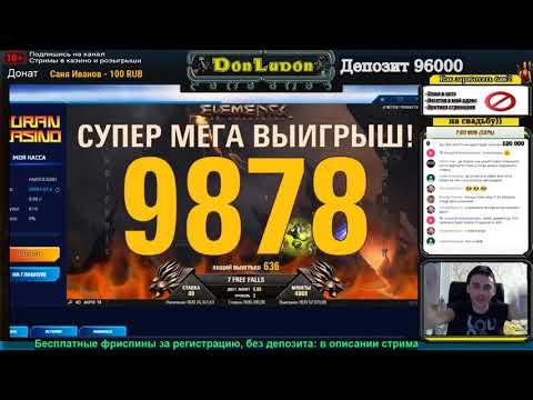 Онлайн честные казино с быстрым выводом средств