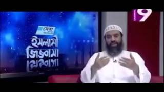 Download Video মিলাদ মাহফিল করা কেন ইসলামে বৈধ নয় MP3 3GP MP4