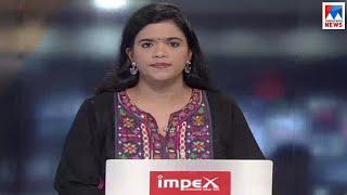 സന്ധ്യാ വാർത്ത    6 P M News    News Anchor - Shani Prabhakaran   June 17, 2019