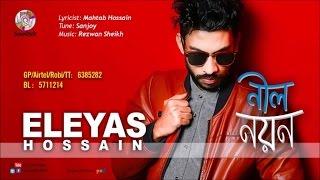 Eleyas Hossain - Neel Nayon | Pahela Baishakh Exclusive 1424 | Soundtek