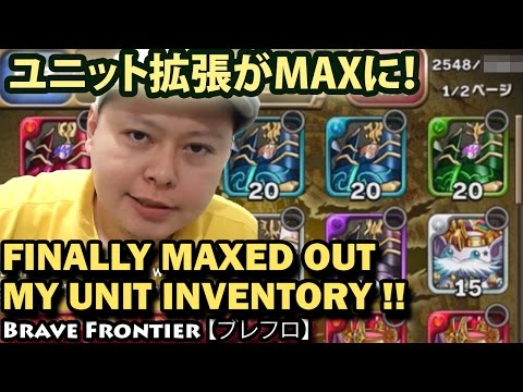 Finally MAXED OUT My Unit Inventory !! (Brave Frontier)