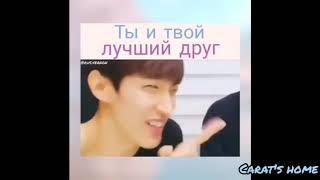 Kpop funny moments/ Смешные моменты с айдолами (kpop ver)