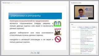 видео Подготовка пресс-релизов