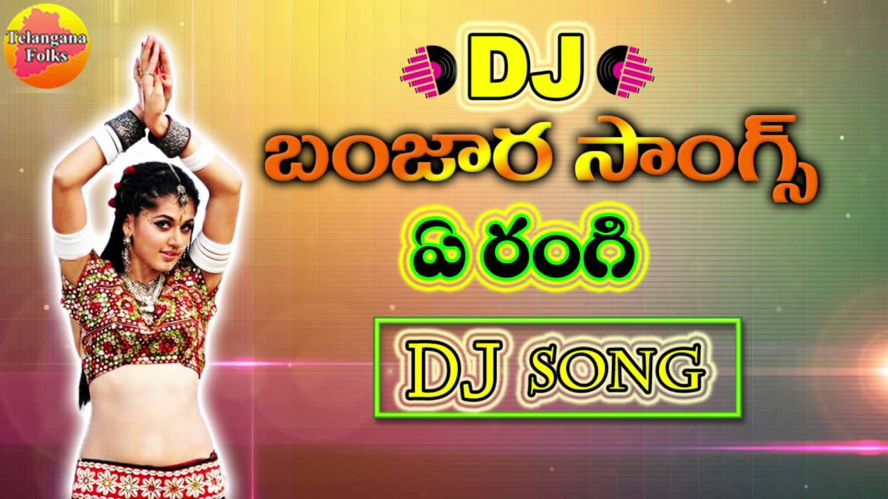 banjara new dj songs 2019